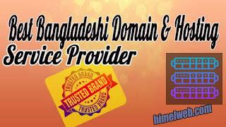 best bangladeshi Domain hosting company