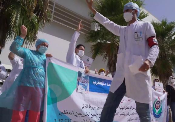 "إصابة 600 ممرض مغربي بفيروس ""كورونا"""