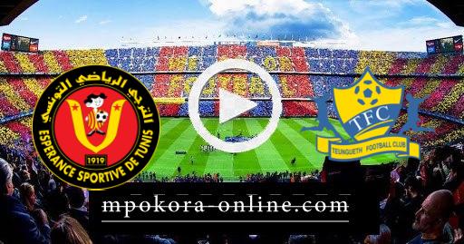 مشاهدة مباراة تونغيت والترجي بث مباشر كورة اون لاين 03-04-2021 دوري أبطال إفريقيا