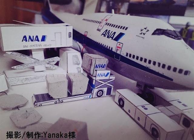 Model Airport Jetways