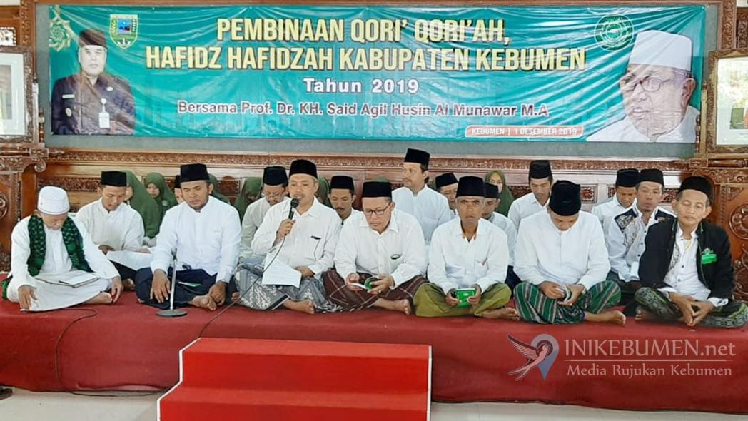 Ratusan Hafidz Ikuti Semaan Alquran Serentak di 30 Lokasi di Kebumen