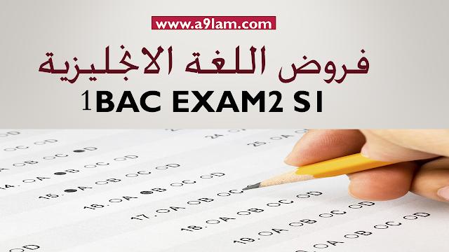 الفرض الثاني الدورة الأولى: اللغة الانجليزية السنة الأولى بكالوريا 1bac Exam2 S1