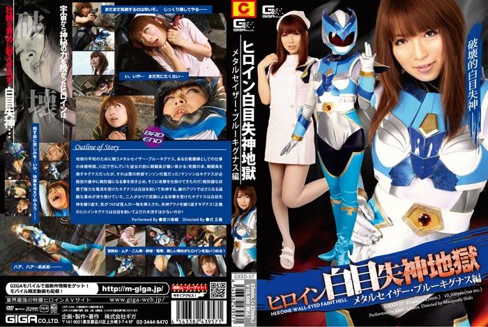 GXXD-57 Heroine's White of the Eyes Faint Hell – Metalseizer Blue Kignus