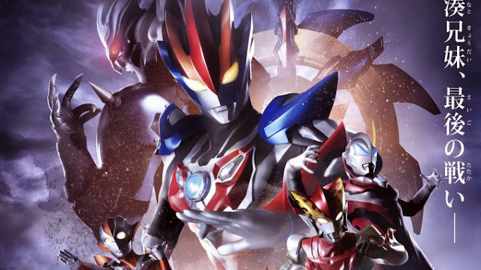Ultraman R/B The Movie: Select! The Crystal of Bond! Subtitle Indonesia