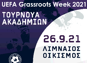ΕΠΟ: Hello Football Friend  : Η Εκδήλωση του Ποδοσφαίρου για Όλους, από την ΕΠΣ Καστοριάς.