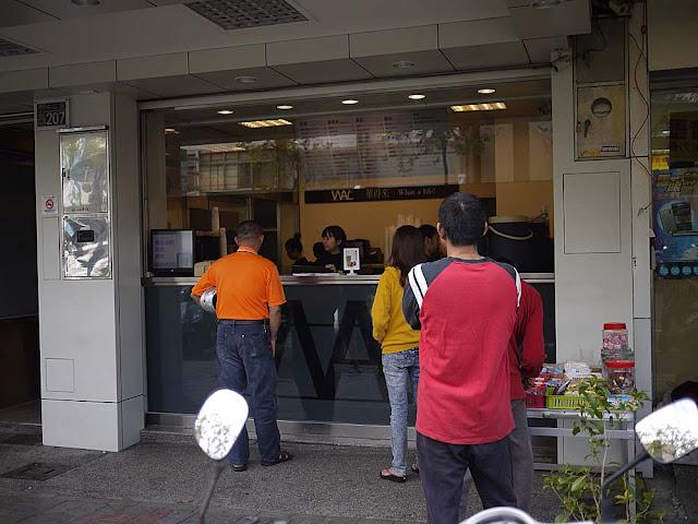 P1300844 - 清水飲料店推薦│在地人推薦的華得來飲料店,混珍珠鮮奶茶有芝麻珍珠真特別