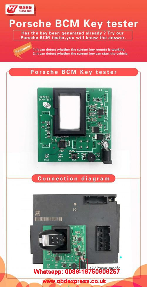 BCM tester for porsche