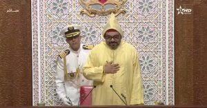 إغلاق البرلمان لمدة أسبوع استعدادا لافتتاح جلالة الملك محمد السادس نصره الله الدورة التشريعية