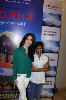 The Red Carpet Of The Special Screening Of Poorna  0001.JPG