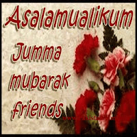 Jumma Mubarak:Greeting,Wishes,Quotes,dua,status Apk Download