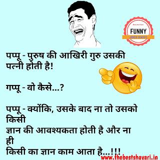 Desi humor