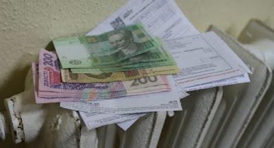 Із 1 травня вводиться пеня за несвоєчасну оплату комунальних послуг