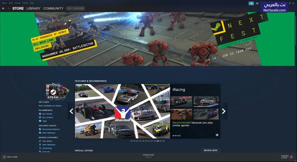 برنامج ستيم لتشغيل الالعاب Steam علي الكمبيوتر