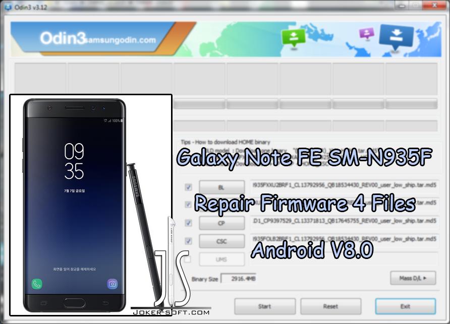 الروم المدفوع لهاتف Samsung Galaxy Not SM-N935F إصدار 8 0