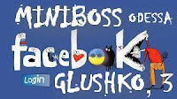 https://www.facebook.com/territoriyaliderov/