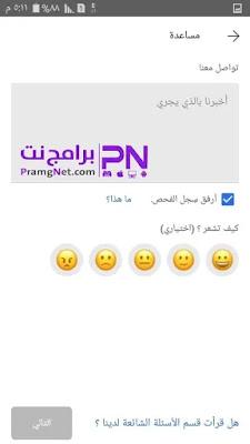 تحميل برنامج Signal Private Messenger المجاني