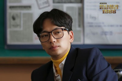 [K-Drama] Reply 1988