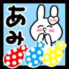 ami's dedicated sticker