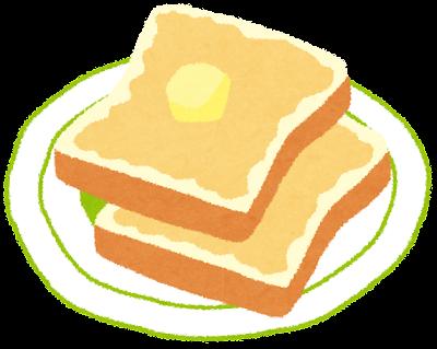 パン・トーストのイラスト