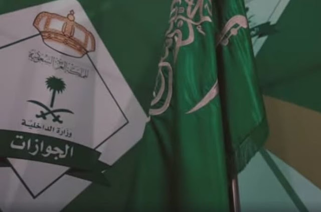 FINES AND DEPORTATION ON EXPATS FOR FAILING TO RENEW IQAMA