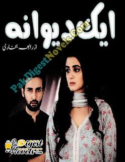 Aik Deewana (Complete Novel) By Rabia Bukhari