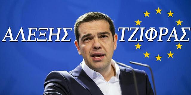 Αυτοεγκλωβισμένος στα ψέματά του ο Τσίπρας - Σε νευρική κρίση οι βουλευτές των ΣΥΡΙΖΑΝΕΛ
