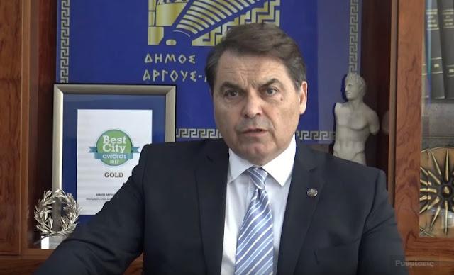 Καμπόσος: Θα οργανώσω συλλαλητήριο στο Άργος για τη Μακεδονία (βίντεο)