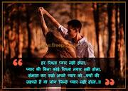 30+ Love Shayari in Hindi - Shayari with Images
