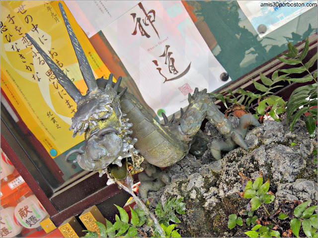Temizuya del Santuario Kanda Myojin en Tokio