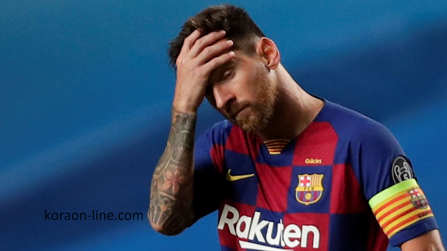 تصريحات مثيرة للجدل ميسي يهاجم بارتميو ,مستقبل مظلم ينتضر نادي برشلونة