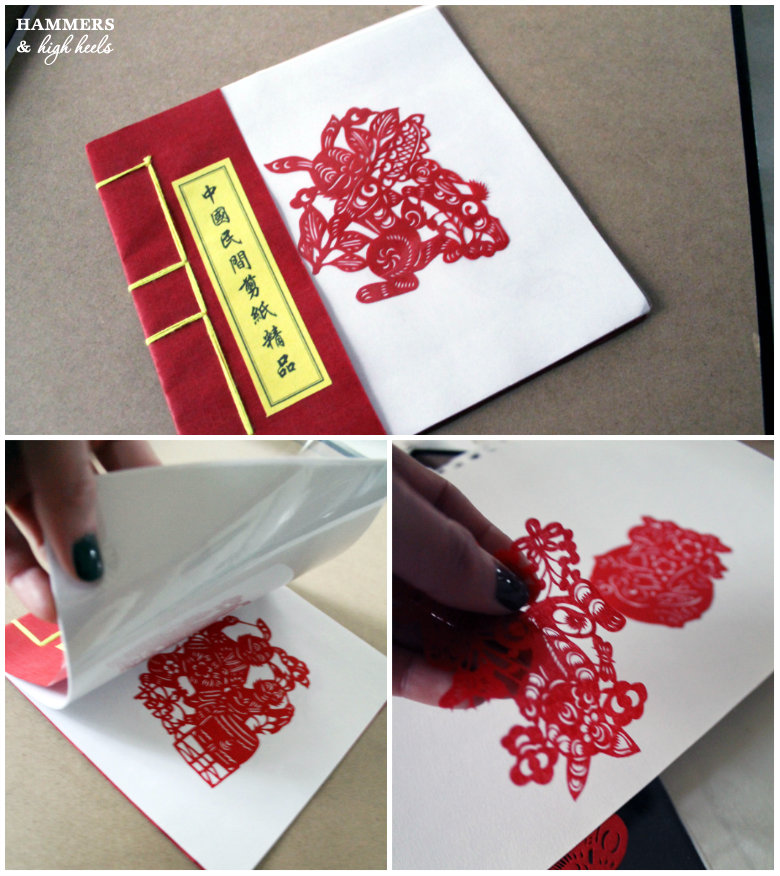 Hammers and High Heels Head Over Heels DIY Friday Hand Cut Chinese Paper Wall Art  sc 1 st  Hammers and High Heels & Hammers and High Heels: Head Over Heels DIY Friday: Hand Cut Chinese ...
