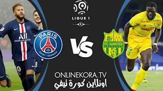 مشاهدة مباراة باريس سان جيرمان ونانت بث مباشر اليوم 31-10-2020 في الدوري الفرنسي
