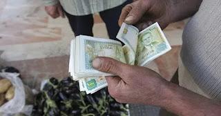 سعر الليرة السورية مقابل العملات الرئيسية والذهب الثلاثاء 1/9/2020