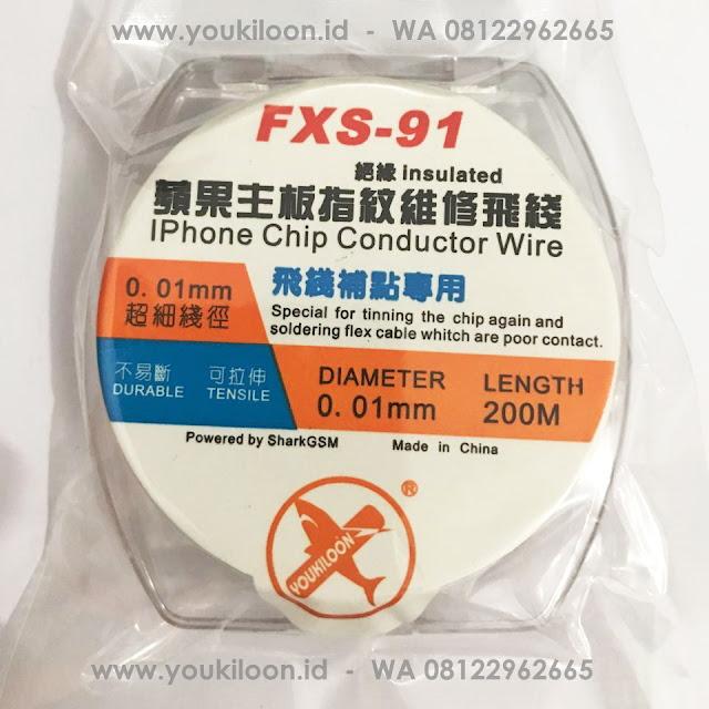 Jump+wire+200mtr+0.01mm+30+gr.jpg (640×640)