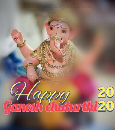 Happy Ganesh Chaturthi 2020 Images HD Free Download | Happy Ganesh Chaturthi Status