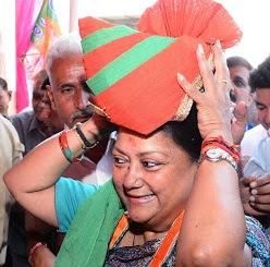 Ajmer, Pushkar, Jaipur, Alwar, Rajasthan, CM Raje, Vasundhara Raje, BJP, Bhartiya Janta Party