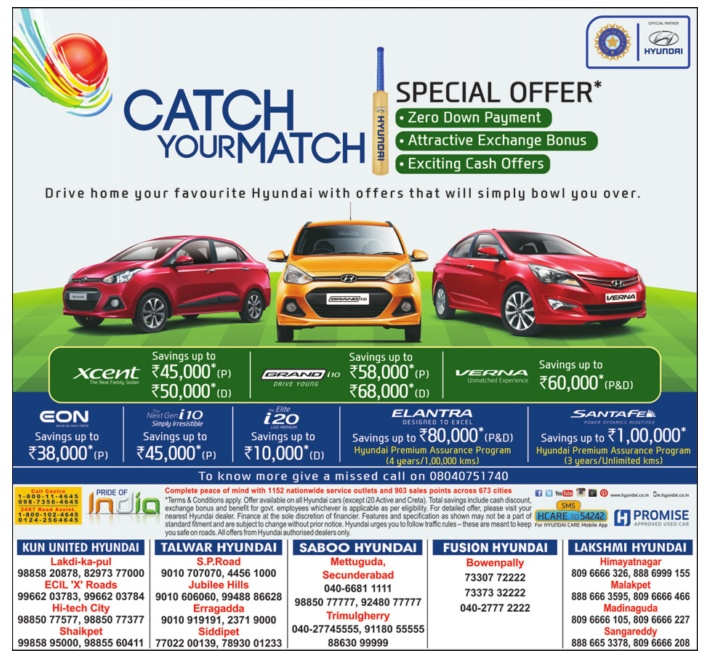 Hyundai amazing Catch your match Offer special Offers |April 2016 Ugadi festival discount offer.