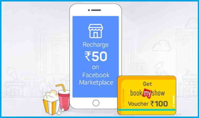 Facebook App BookMyShow Recharge Offer
