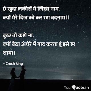 Sad shayari, pyar ki ahmiyat shayari, love shayari, akelapan shayari,