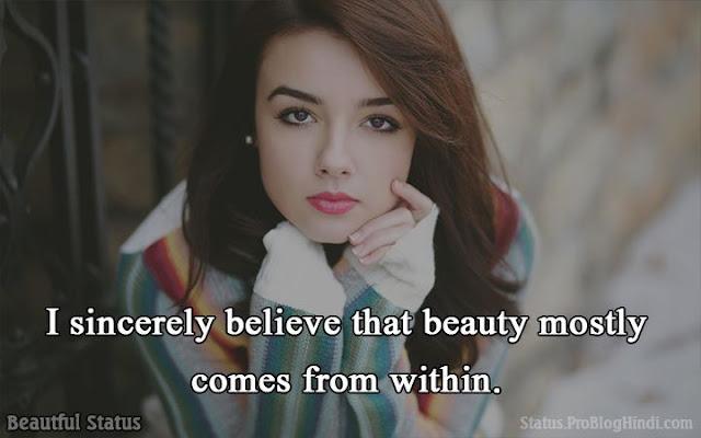 status on beauty attitude