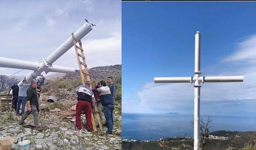 Αλβανία: Έλληνες της Χιμάρας ύψωσαν σταυρό σε Ιερά Μονή και καταδικάστηκαν