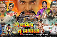 Main Nagin Tu Nagina -Bhojpuri Movie Star Casts, Wallpapers, Songs & Videos