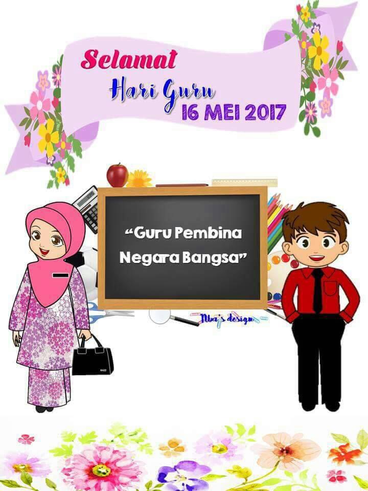 teacher's day, selamat hari guru