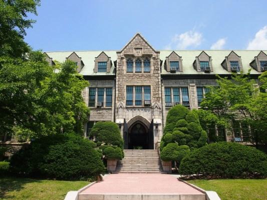 Universitas Korea yang Menyediakan Beasiswa Sebagai Sarana Kuliah di Luar Negeri