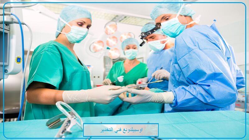 اوسبيلدونغ في قطاع الطبي في المانيا باللغة لعربية افضل اوسبيلدونغ في المانيا شروط تقديم على الاوسبيلدونغ في المانيا تدريب المهني في التخدير في المانيا 2020 2021 2022 2023 2024 2025