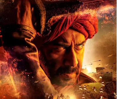 Tanhaji Best Dialogues, Tanhaji Best Lines, Tanhaji Movie best dialogues by Ajay Devgn