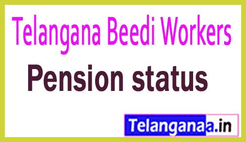 Telangana Beedi Workers Pension status | Telangana Beedi karmika Aasara Pension Scheme status