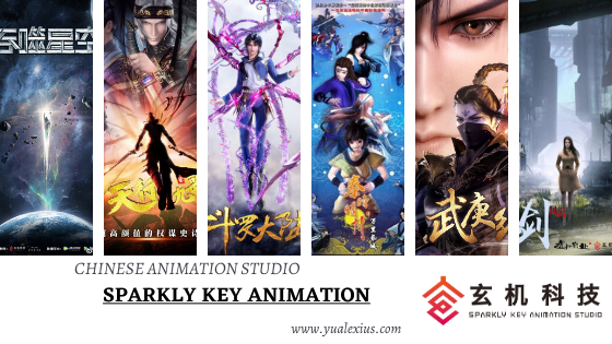 Sparkly Key Chinese Anime Studio