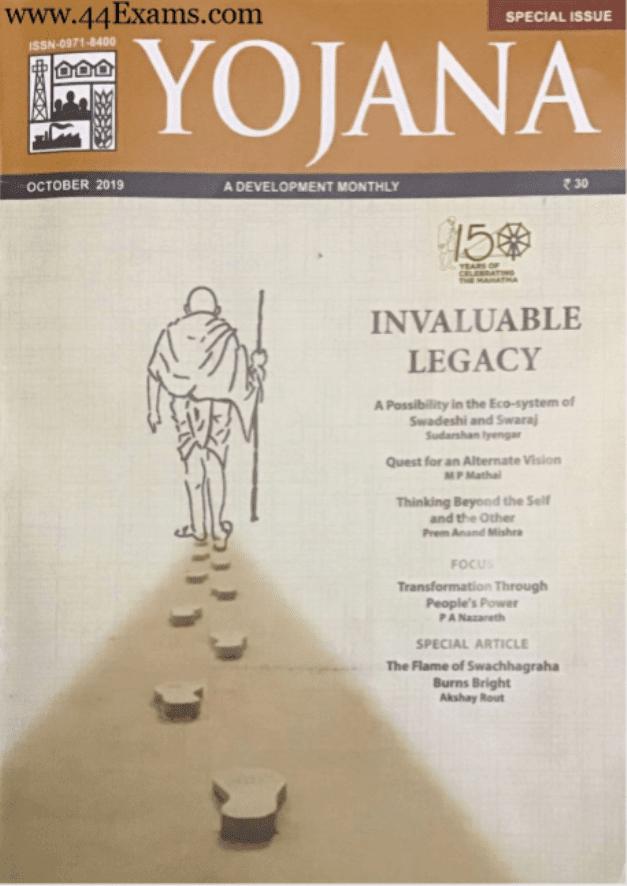Yojana-Current-Affairs-October-2019-For-UPSC-Exam-PDF-Book