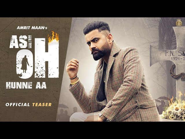 Amrit Maan Asi Oh Hunne Aa MP3 download | Asi Oh Hunne Aa Song Download Amrit Maan